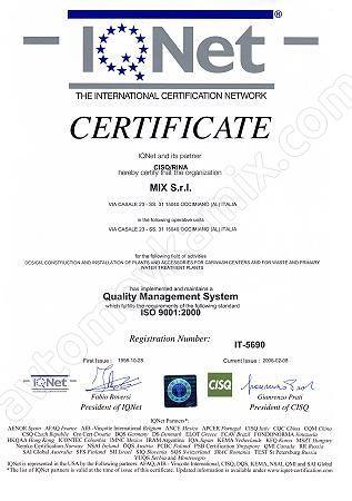 сертификат ISO 9001:2000