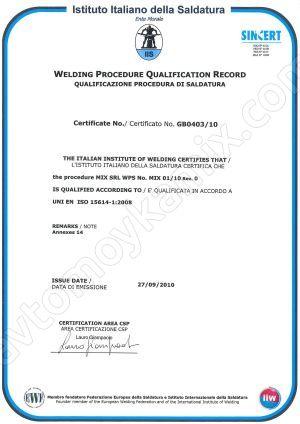 сертификат Saldatura / Welding